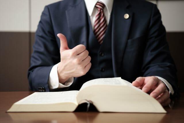 弁護士保険とは?保証期間や補償内容