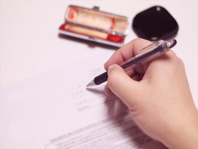 交通事故直後に保険会社から個人情報保護についての同意書を求められたら