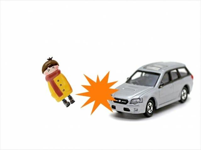 交通事故慰謝料の相場ってあるの?増額できる?ケース別にお答えします